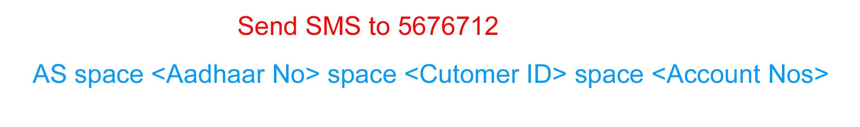 HDFC Aaadhar linking SMS