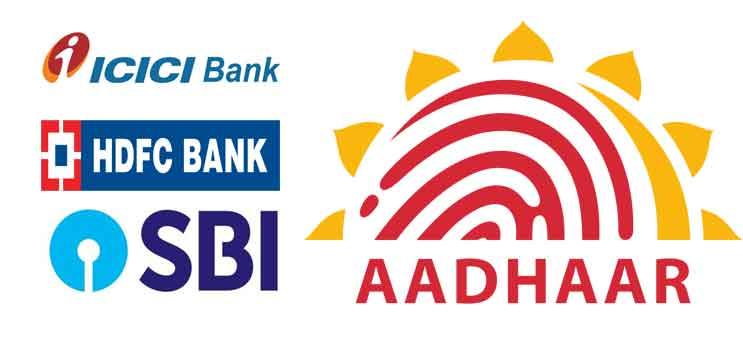 LInk Aadhaar SMS HDFC ICICI SBI format